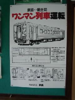 FJ3102800001.jpg